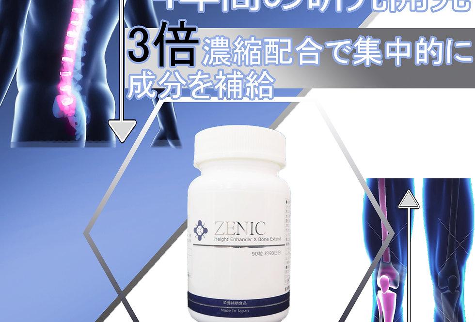 Zenic日本天然增高濃縮魚油丸 1樽 (90粒 3個月份量)