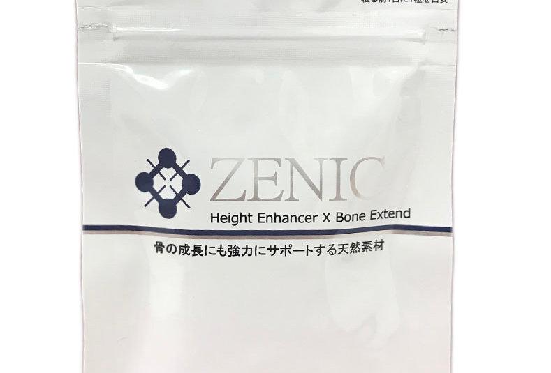 ZENIC 1個月試用包(30粒)