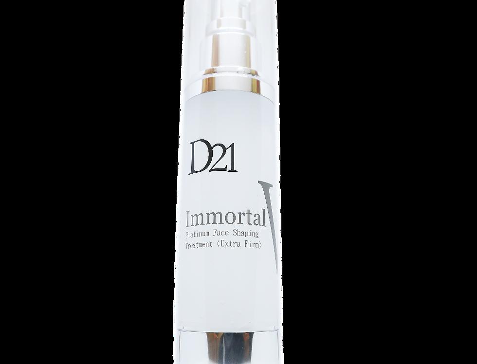 D21-Immortal V *日本極上小顏液 2支