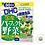 Thumbnail: DHC 日本國產蔬菜營養粒 (40日)