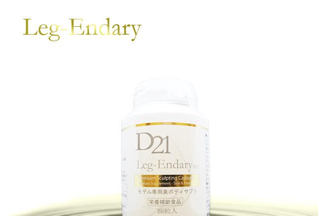 D21 速效瘦腿療程 [日本限定]  3樽 (半年療程優惠)