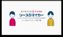 スクリーンショット 2021-09-08 19.32.48