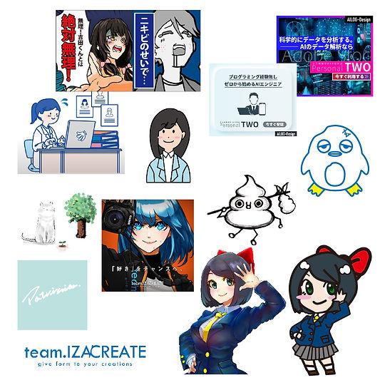 サイト画像_アートボード 1.jpg