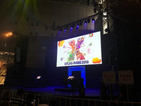 Xフラッグパーク 2018!! モンストコラボ・デジタルアートバトル、モンストアートバトル by Limits を見に参戦!!