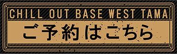 ちる告知-02.jpg