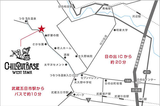 ChillOutBaseWestTamaマップ