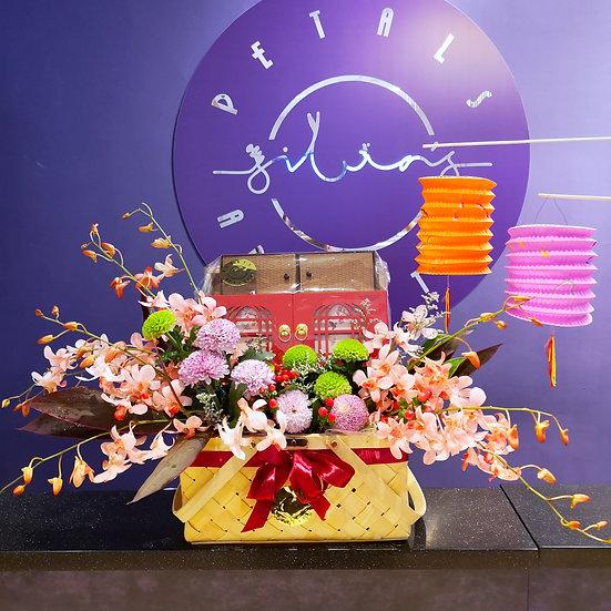 Gift Basket Special