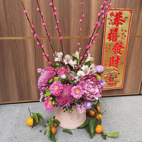 Prosperity Bloom Box