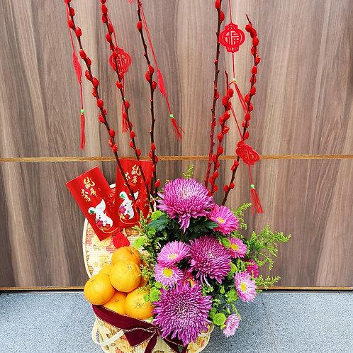 Prosperity Orange Gift Basket