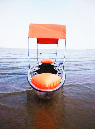 Invisible Kayak Removable Shade