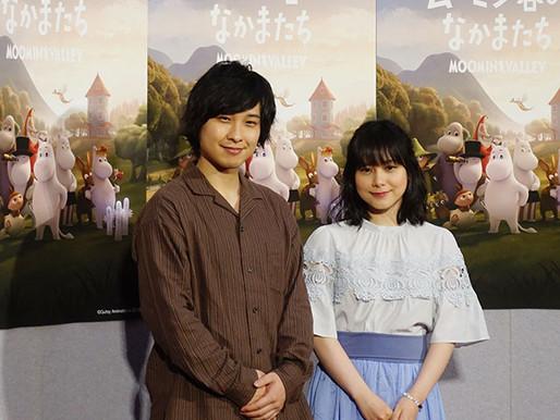 Moomin Dani No Nakamatachi premieres in Japan!