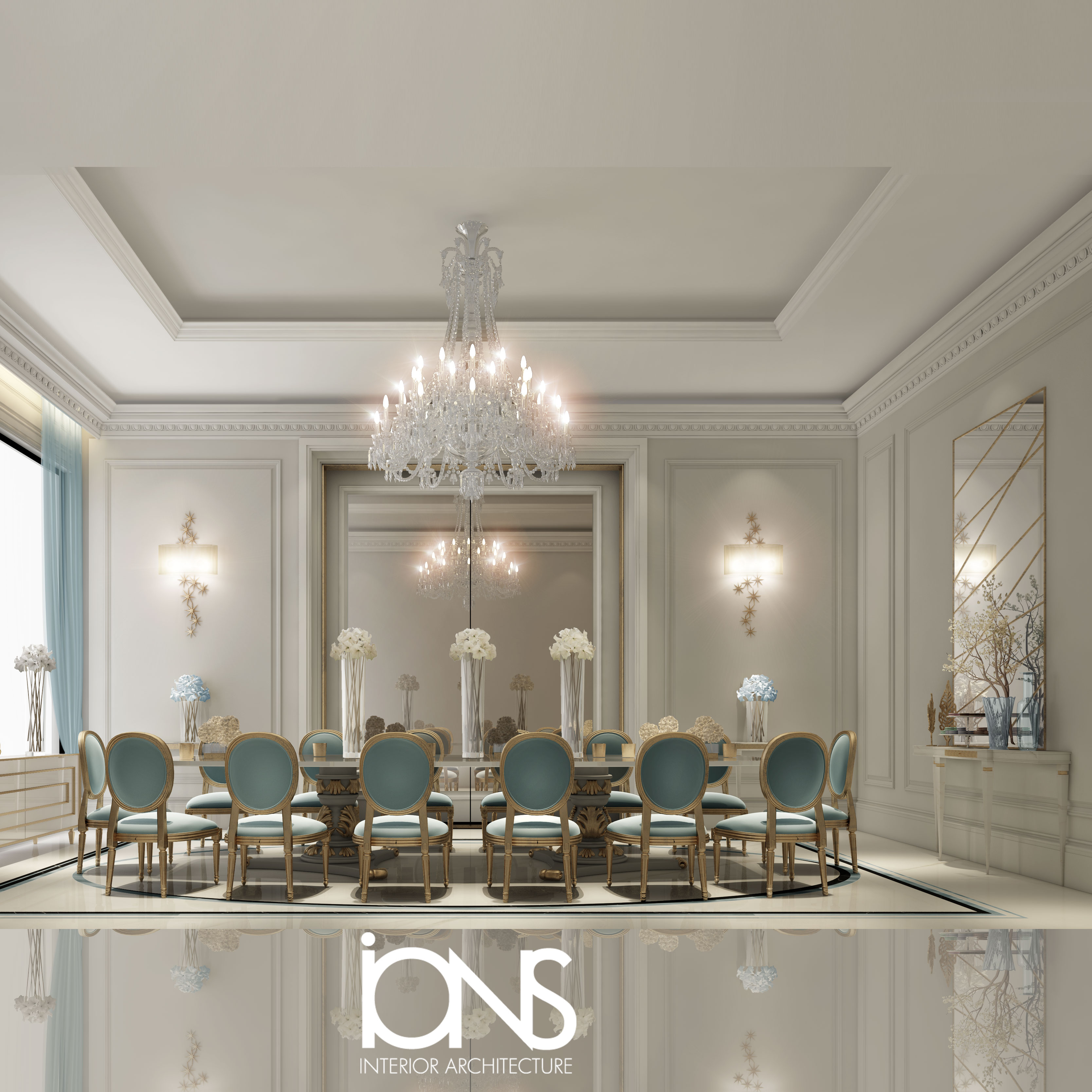 Dining Room Ideas for the Interiors