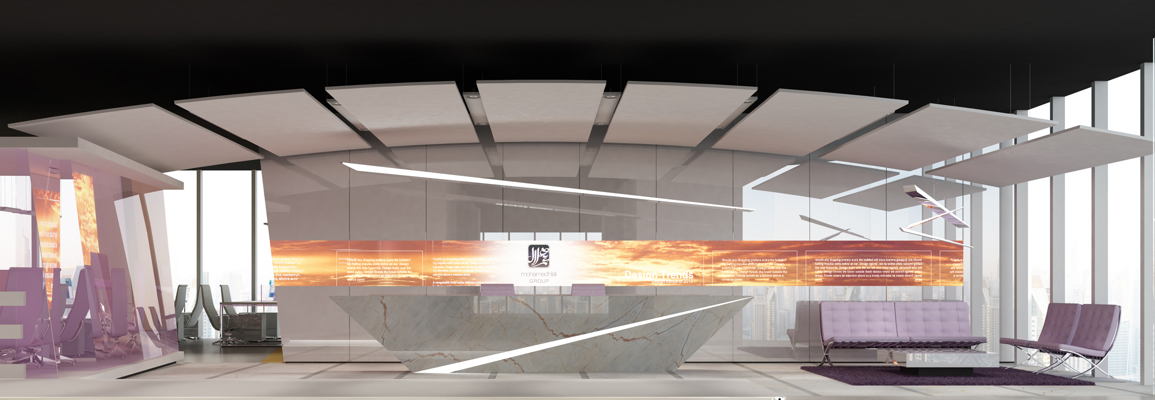 MHG Reception Area Interior Design