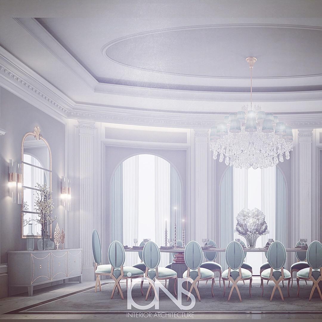 Top Dining Room Interior Decorator