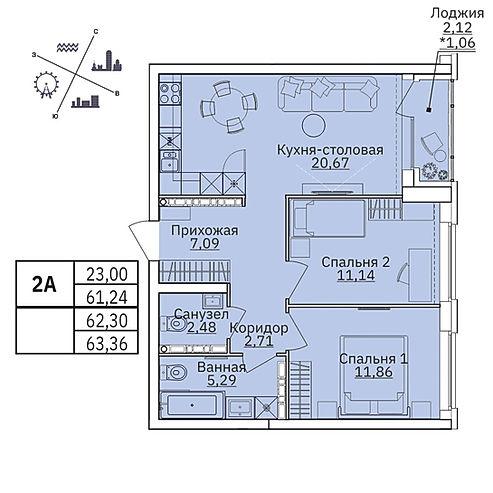 2А_13 этаж-2.jpg