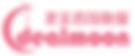 回国行李托运, 回国行李超重, 北美省钱快报, 北美, beimei, 海运行李, 七海, 北美省钱, 省钱快报, 北美快报, beimeishengqian,小鹿速运,小鹿速运Deerex,deerex,小鹿快递,家瑜国际,家瑜,平行转运,平行,AAE,American Asia Express