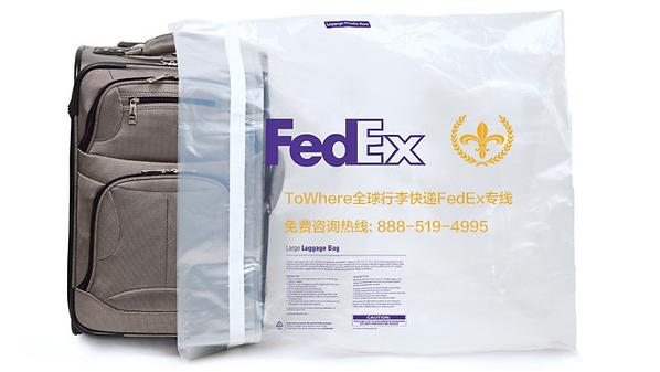 USPS寄东西回国, UPS寄东西回国, 小马快递usps, 小马快递fedex, 邮差小马usps