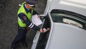 Ответственность административная или уголовная плюс гражданская