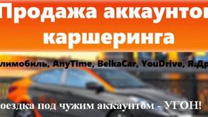 Езда без прав. Когда закон запрещает водителю быть водителем.