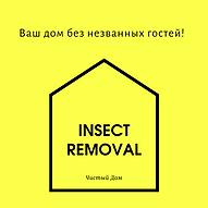 Желтый и Черный Дома Дом Мебель Логотип.