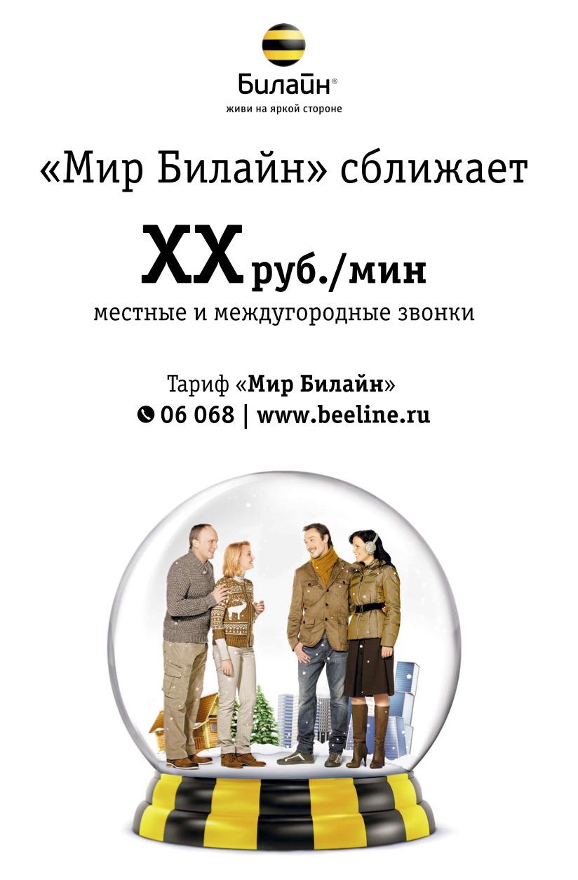 Снимок экрана 2011-10-21 в 15.21.38.JPG