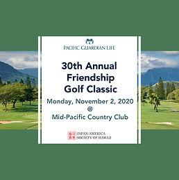 30th Annual Friendship Golf Classic (2020)