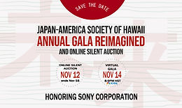 JASH Annual Gala Reimagined & Online Silent Auction (2020)