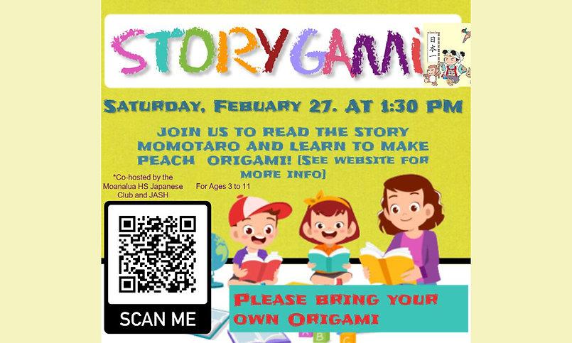 Moanalua Storygami Banner.jpg