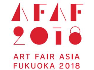 Art Fair Asia Fukuoka