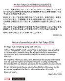 Art Fair Tokyo 2020開催中止 English.jpg