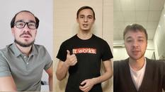 """Подведены результаты деятельности проекта """"Научный акселератор"""" для молодых ученых"""