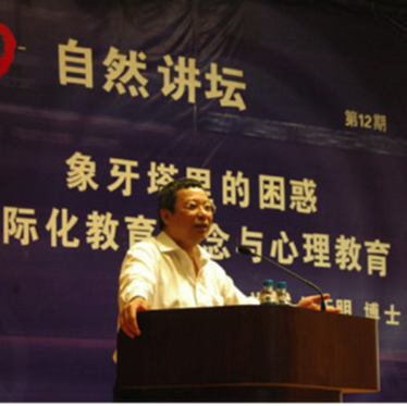 香港中文大學梁天明處長作客自然講壇