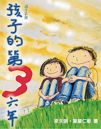 book3-front.jpg