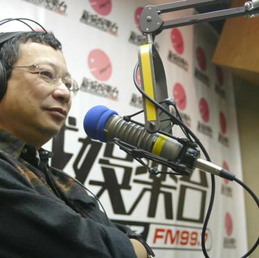 香港新城電台《爸爸媽媽坐下來》