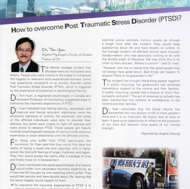 How to overcome post traumatic stress disorder