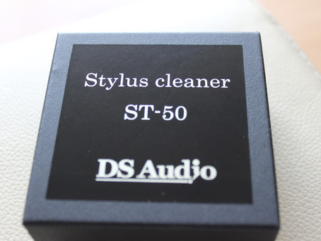DS Audio ST-50 stylus cleaner (short review)