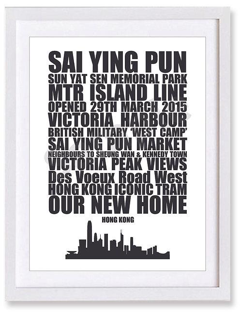Hong Kong Sai Ying Pun
