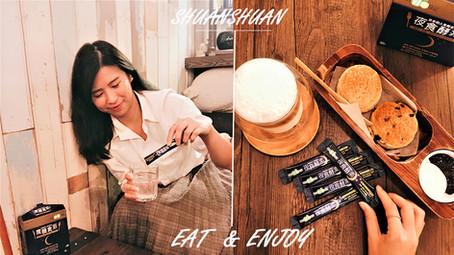 【食物】人生最難的拒絕,是美食當前!貪吃鬼的救贖:我的健康日記夜食酵素