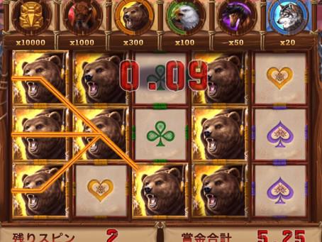 【カジ旅】毎週水曜日は新台調査!Hacksaw Gamingから神台が降臨!