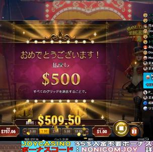 オンラインカジノギャンブルまとめ、勝つには?勝率を上げるには?オススメカジノ紹介!