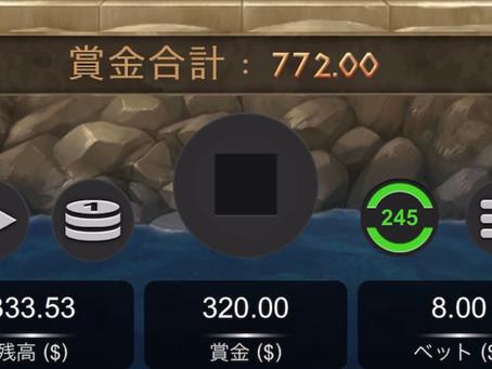 [オンカジ]ヤケクソ8$ベットでフリースピン獲得!!!カジ旅ブログ