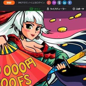 casino-x紹介!ボーナスコード入力で3500円プレゼント!+1000円のスポーツベッティングボーナスの受け取り方公開