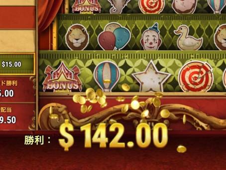 【オンラインカジノ】カジ旅の今日はPlayn'Goが熱かった!インフェルノ揃い!