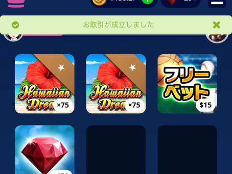 【オンラインカジノ】カジ旅ハッピーバック購入!!