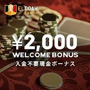 300x300-2000bonus.png