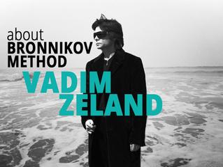 Vadim Zeland about the Bronnikov Method. Part 2