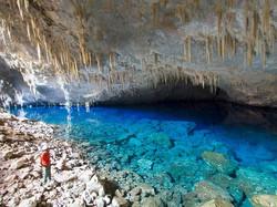 Плаво језеро, пећина у Бразилу
