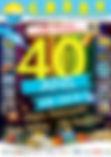 40 ans - 07.jpg