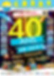 40 ans - 15.jpg