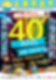 40 ans - 12.jpg